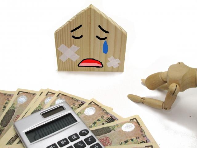 賃貸併用住宅で後悔・失敗しないために