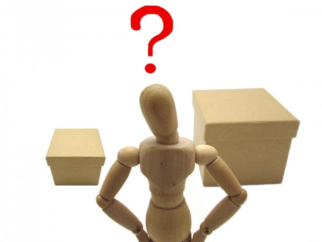 賃貸併用住宅は得か?損か?