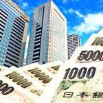 不動産投資の種類一覧とそれぞれのメリット・デメリット