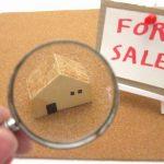 土地を売りたい人に不動産業者からアドバイス