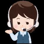香川銀行の不動産投資ローンについて最新情報を電話で聞いてみた