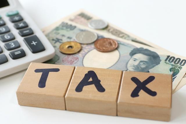 不動産売買にかかる税金をわかりやすく解説します