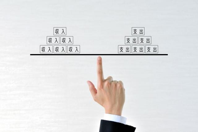 不動産投資は赤字でも得するのか