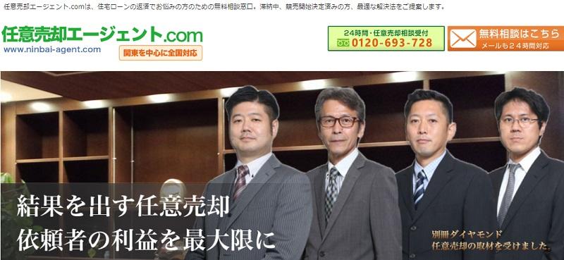 RER Agency株式会社